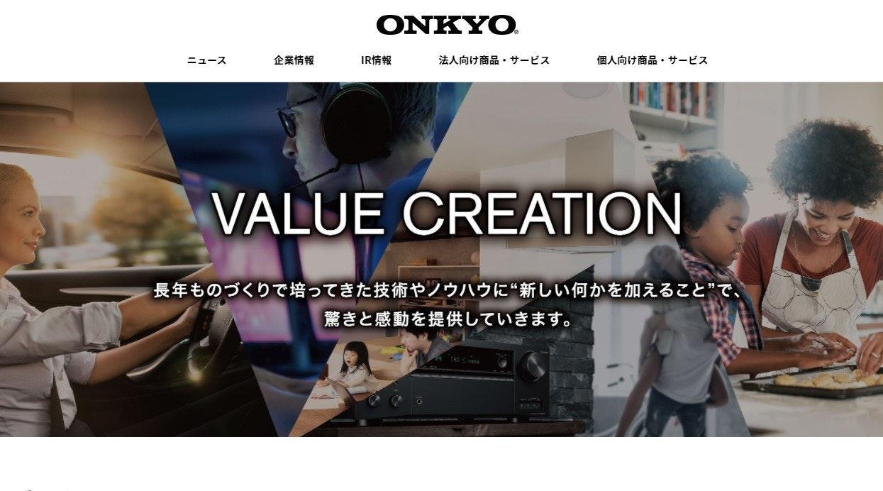 照片中提到了ONKYO.、企業情報、IR情報,跟安橋有關,包含了媒體、產品設計、牌、多媒體、屬性