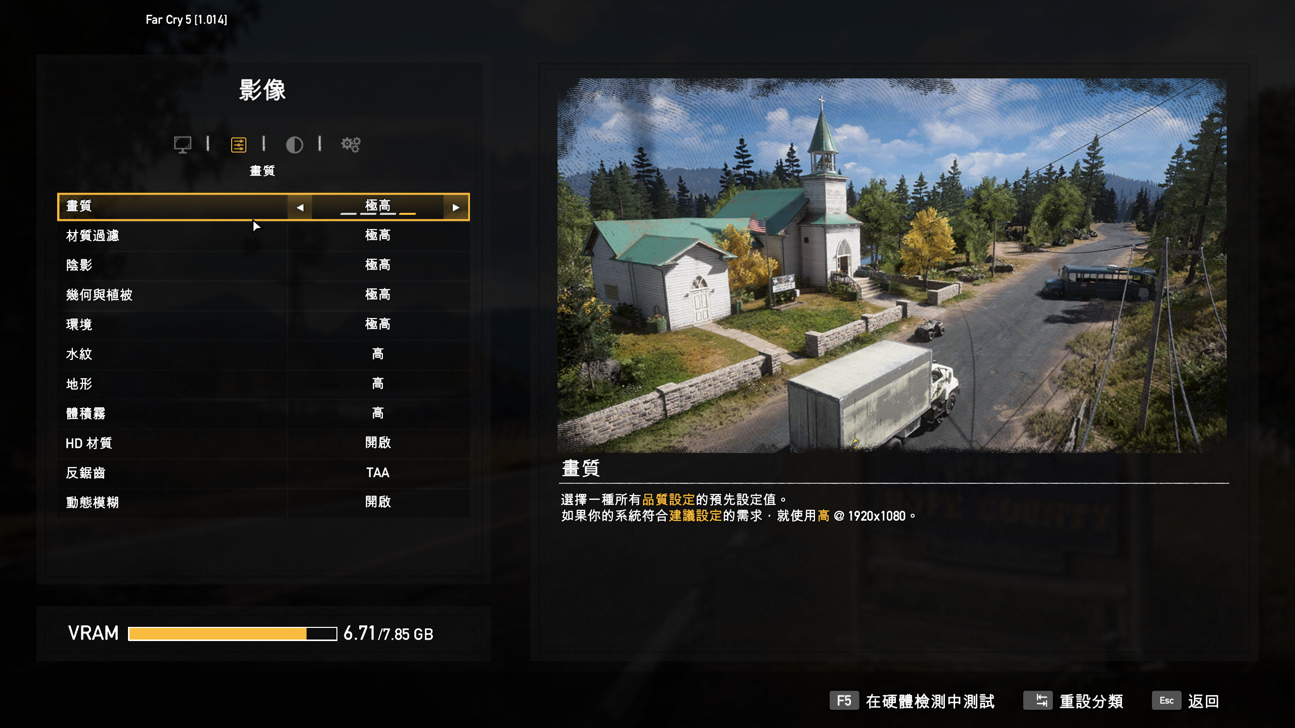 Far Cry 5 is mentioned in the photo [1.014], Video, only 1 required, including gaming laptops, graphics cards, ASUS TUF, gaming consoles, gaming laptops