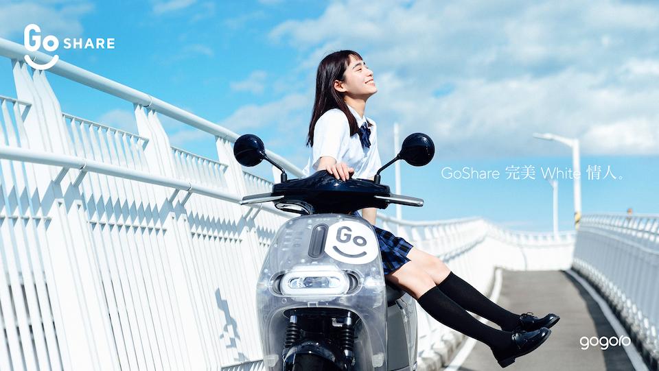照片中提到了Go、SHARE、GoShare White A.,包含了汽車、汽車、產品、微軟Azure