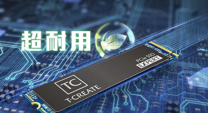 照片中提到了超耐用、PCIE SSD、EXPERT,包含了電子產品、團隊組、電腦硬件、固態硬盤、電子產品