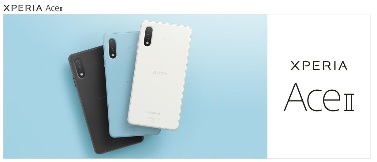照片中提到了ХРERIA Acеп、ХРERIA、SONY,包含了手機、移動電話、產品設計、便攜式通訊設備、手機