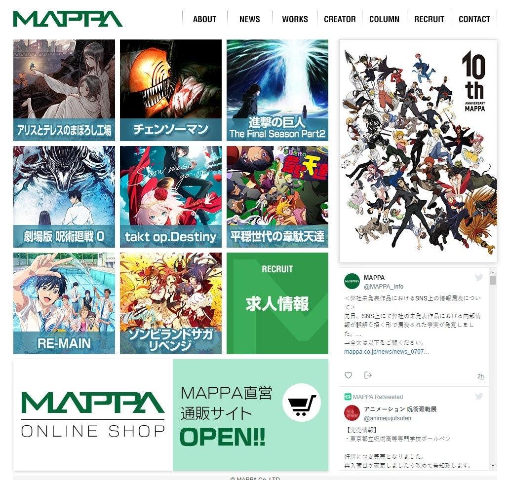 照片中提到了MAPPA、ABOUT、NEWS,跟馬帕、美國運通有關,包含了平面設計、平面設計、牌、字形、小說