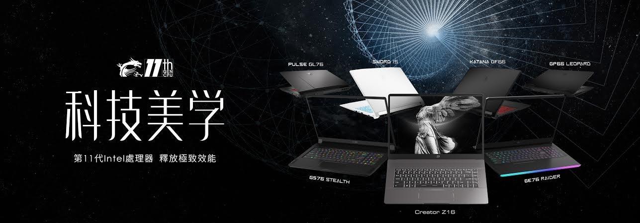 照片中提到了SNDRD IS、KATANA GFB6、PULSE GL76,包含了平面設計、平面設計、海報、設計、字形