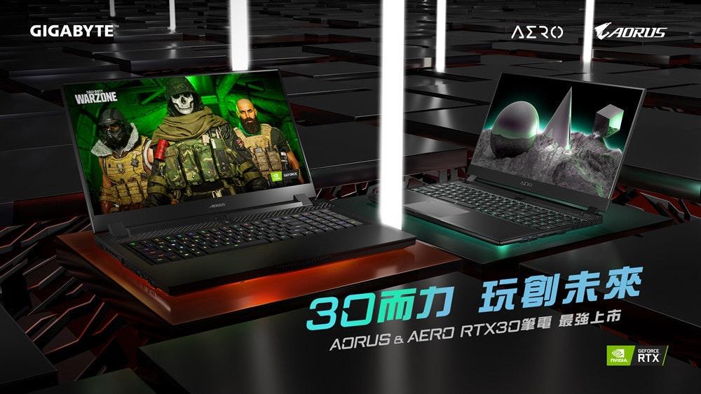 照片中提到了GIGABYTE、AERO、AORUS,跟技嘉科技、英偉達有關,包含了電腦遊戲、顯卡、筆記本電腦、電腦