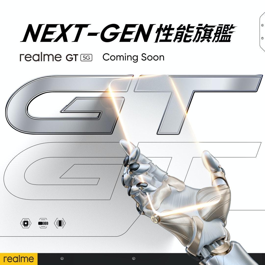 照片中提到了NEXT-GENEEME、realme GT 5G Coming Soon、realme,包含了戴軍何炅、汽車設計、設計、美少女戰士Crystal Minato Ward Shibakoen初中製服ACOS,中、汽車