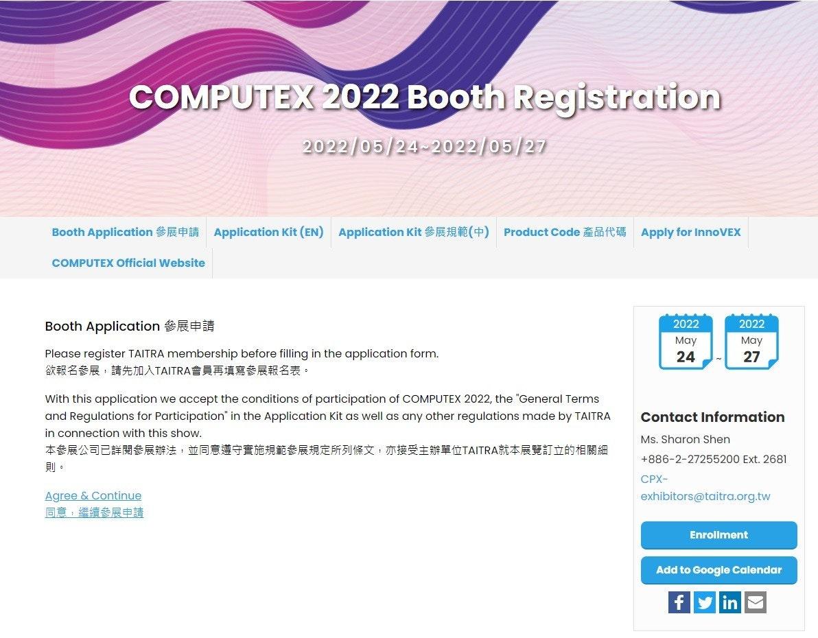 照片中提到了COMPUTEX 2022 Booth Registration、2022/05/24-2022/05/27、Booth Application EM Application Kit (EN) Application Kit E(+) Product Code Rt Apply for InnoVEX,包含了網頁、字形、商標、在線廣告、產品