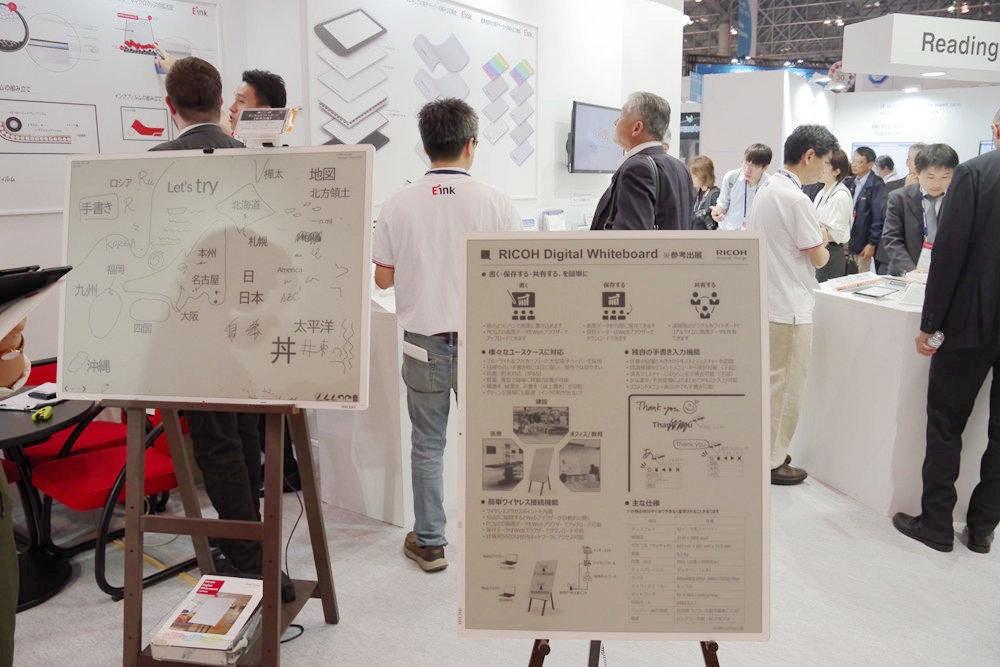 照片中提到了Eink、Reading、地図,跟革命有關,包含了展覽、2018 CEATEC、展覽、藝術展、產品設計