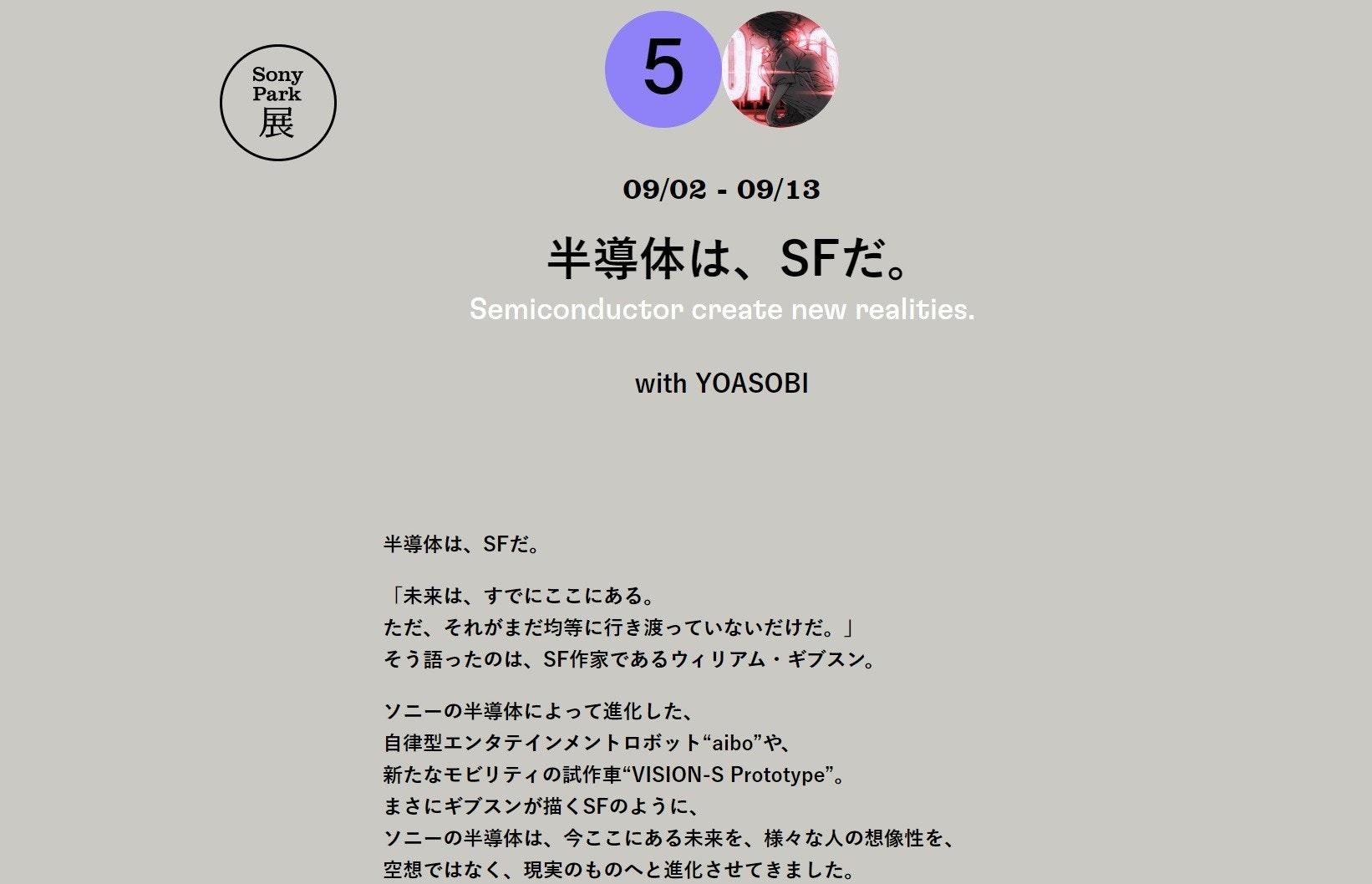 照片中提到了5川、Sony、Park,包含了圖、產品、牌、字形、線