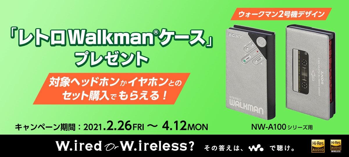 """照片中提到了ウォークマン2号機デザイン、""""DOWalkman-Z、プDゼント,包含了角度、或、產品設計、產品、電話技術"""