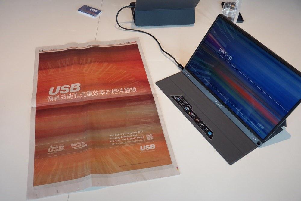 照片中提到了Back-up、USB、傳輸效能和充電效率的絕佳體驗,跟USB實施者論壇有關,包含了USB、USB4、USB供電、霹靂、USB-C