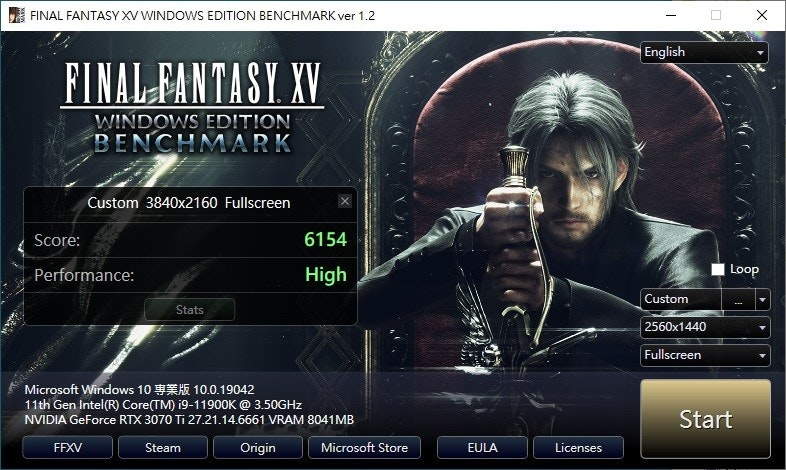 The photo mentioned FINAL FANTASY XV WINDOWS EDITION BENCHMARK ver 1.2, English, FINAL-FANTASY. XV, related to Square Enix, including Final Fantasy 15 Steam, Final Fantasy XV, Final Fantasy VII Remake, Noctis Lucis Caelum, Steam