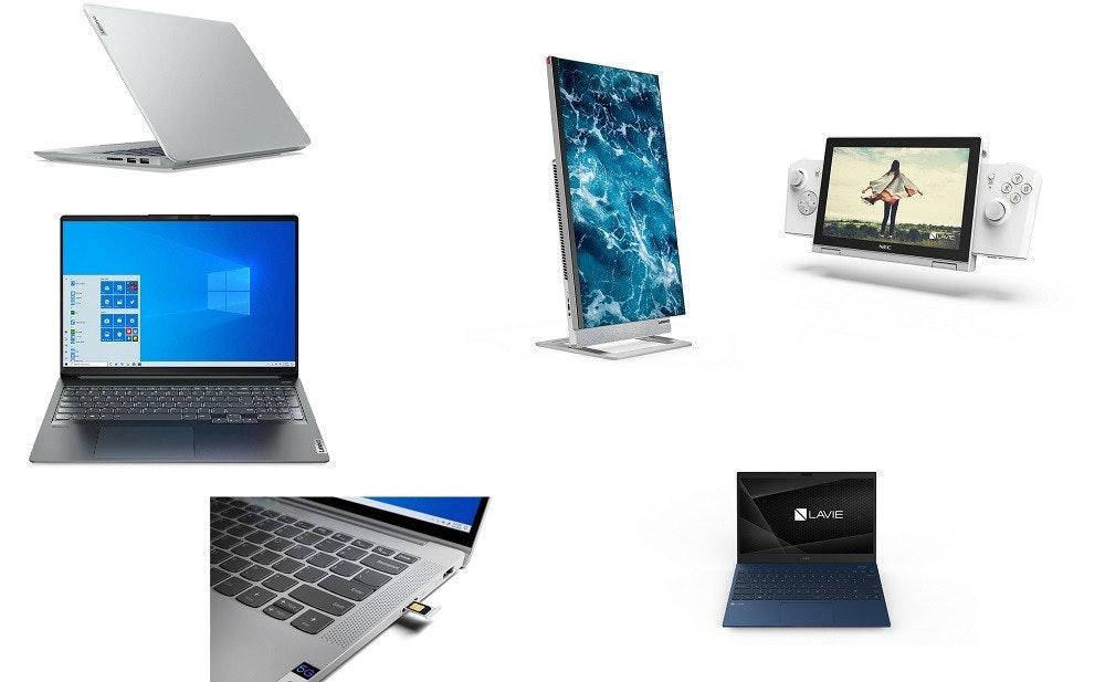 照片中提到了LAVIE,包含了多媒體、電腦硬件、電腦顯示器、個人電腦、輸出設備