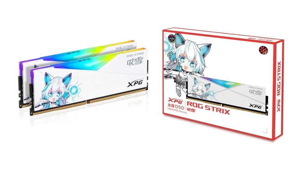 照片中提到了ROG STRIX、ROG STRIX、吹雪,包含了多媒體、產品設計、牌、電子配件、產品