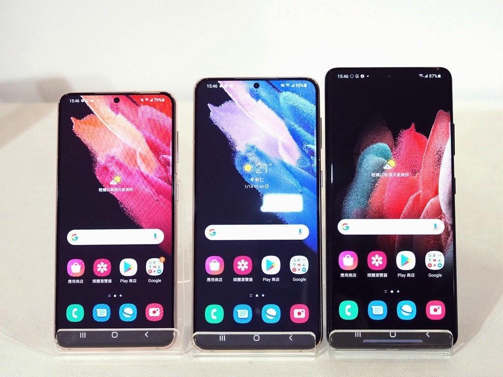 照片中提到了15:46 ORe .、187%、15:46,包含了功能手機、三星Galaxy S21 Ultra 5G、三星Galaxy S21 + 5G、手機、三星