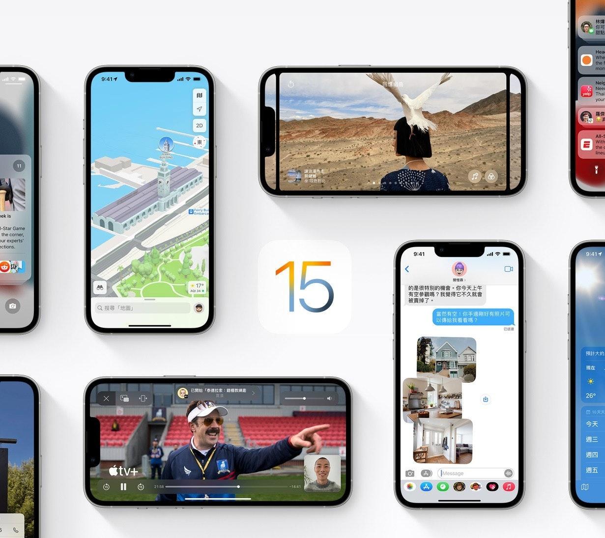 照片中提到了林煒、你可、甜點,包含了ios 15 測試版 7、iOS 15、蘋果、2021 蘋果全球開發者大會、的iOS