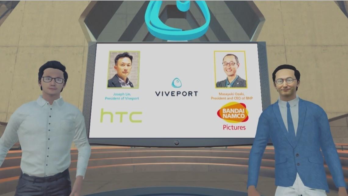 照片中提到了Joseph Lin,、President of Viveport、VIVEPORT,跟宏達電、萬代南夢宮娛樂有關,包含了公共關係、上市、關係