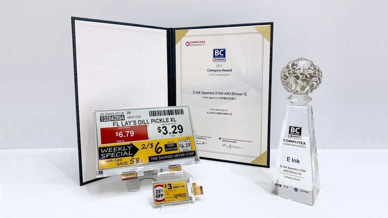 照片中提到了Tde Development Couna、OCOMPUTEX、cyberworld 2021,包含了2021 台北國際電腦展、電子紙、電子墨水控股、產品設計、紙