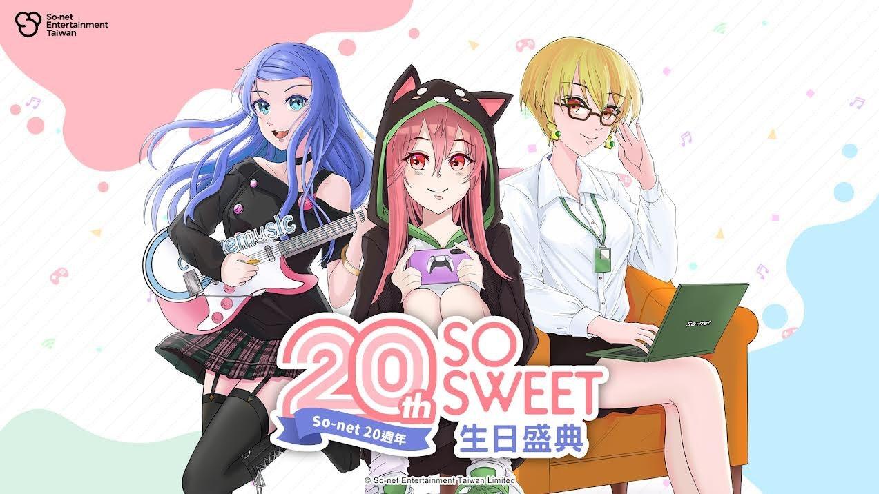 照片中提到了So-net、Entertainment、Taiwan,包含了動漫、藝術、小說、字符、動漫