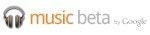是音樂服務大比拼這篇文章的首圖