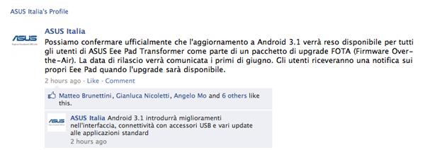 是Iconia Tab A500以及Eee Pad Transformer將會在六月升級Android 3.1這篇文章的首圖