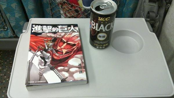 是【我愛三滴專欄】:《進擊的巨人》令人著迷的題材,果然是日本得賞的大作!這篇文章的首圖