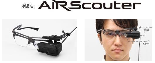 是七龍珠史考特偵測器實用化,Air Scouter提昇工作效率這篇文章的首圖