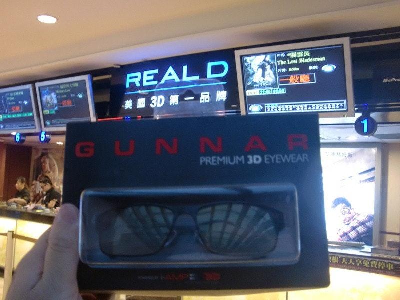 是Gunnar 3D立體眼鏡喜滿客實測,以及2D螢幕濾光心得這篇文章的首圖