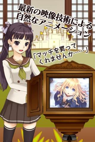 是勤練日文,從聽故事開始:「放課後の紙芝居部」讓您與知名聲優互動!這篇文章的首圖