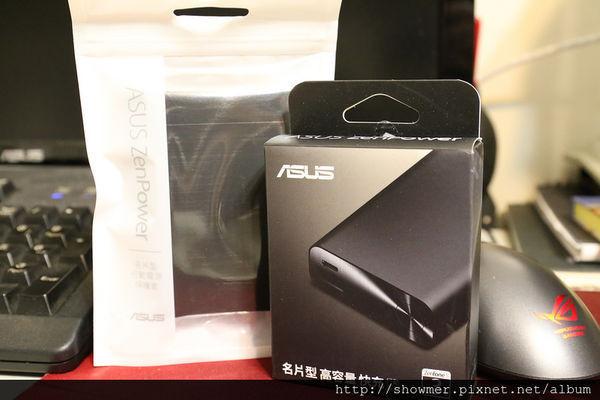 是ASUS ZenPower 9600mAh 行動電源 黑色限定版這篇文章的首圖