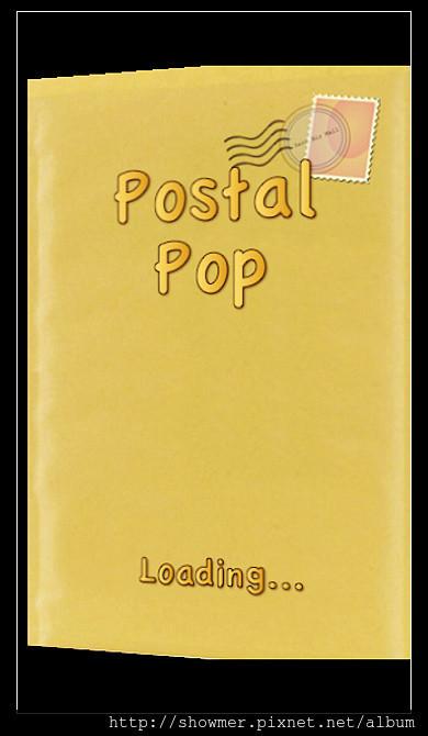 是[APPSTORE] Postal Pop 極度空虛非常落寞的殺時間用APP這篇文章的首圖