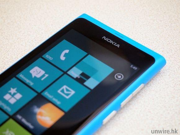 是【香港】Nokia Lumia 800 動手玩(序章)這篇文章的首圖