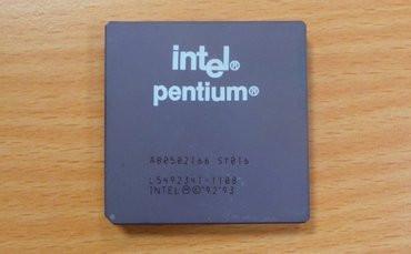 是Intel Pentium 處理器 20 歲生日快樂這篇文章的首圖