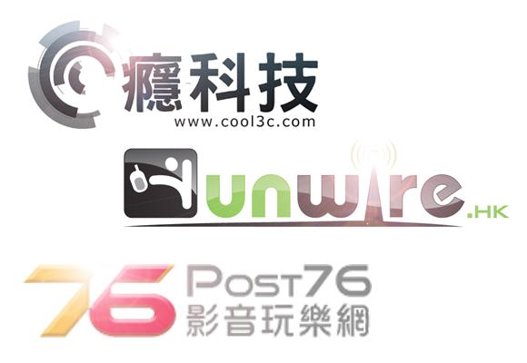 是【香港】為加強影音內容,聯盟成員再添一員!這篇文章的首圖