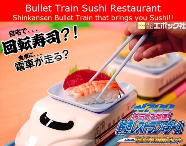 是[趣味] 在家也可以搭新幹線吃壽司~這篇文章的首圖