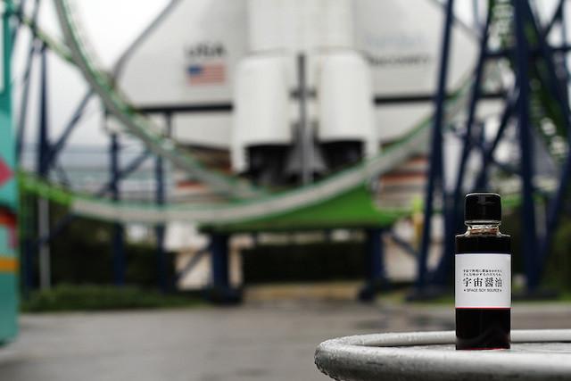 是宇宙的味道是什麼?宇宙醬油 vs 宇宙茶葉這篇文章的首圖