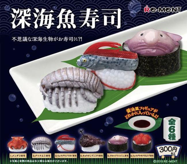是可愛?可怕?反應肯定超兩極的深海魚壽司扭蛋這篇文章的首圖