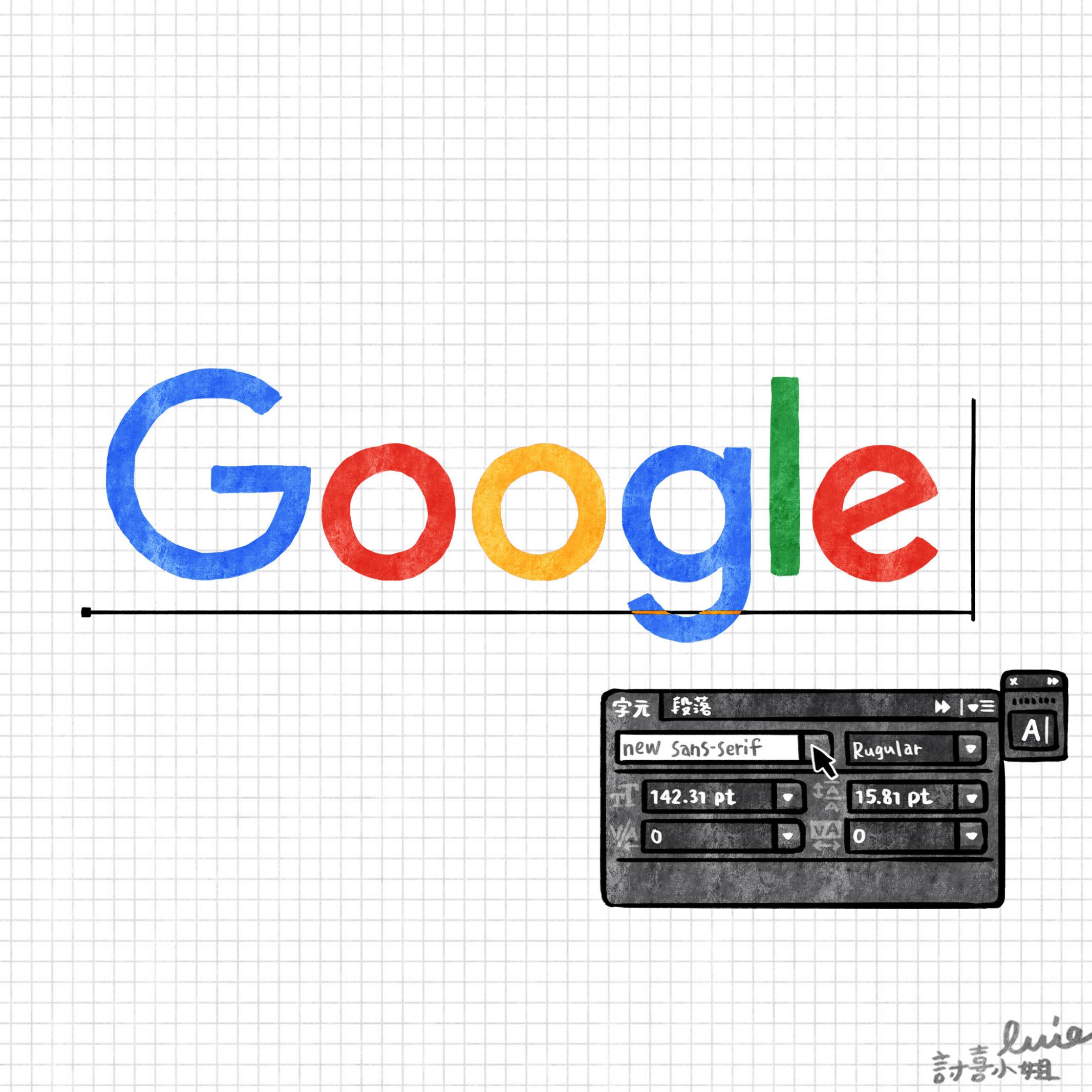 是今日新聞淺談:Google LOGO 大變身,少了傳統風味多了童趣這篇文章的首圖