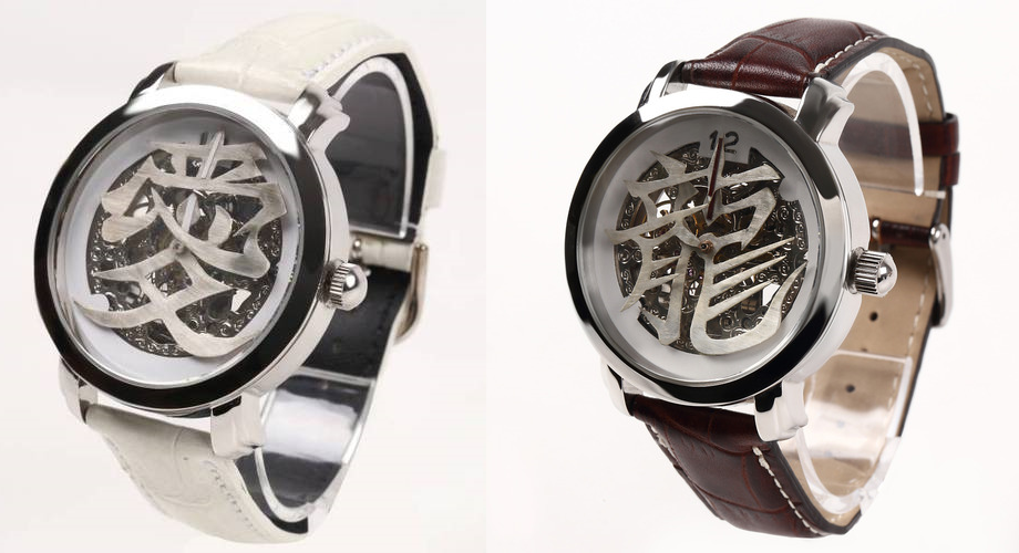 是相當中二相當狂!整點會出現的繁體漢字手錶這篇文章的首圖
