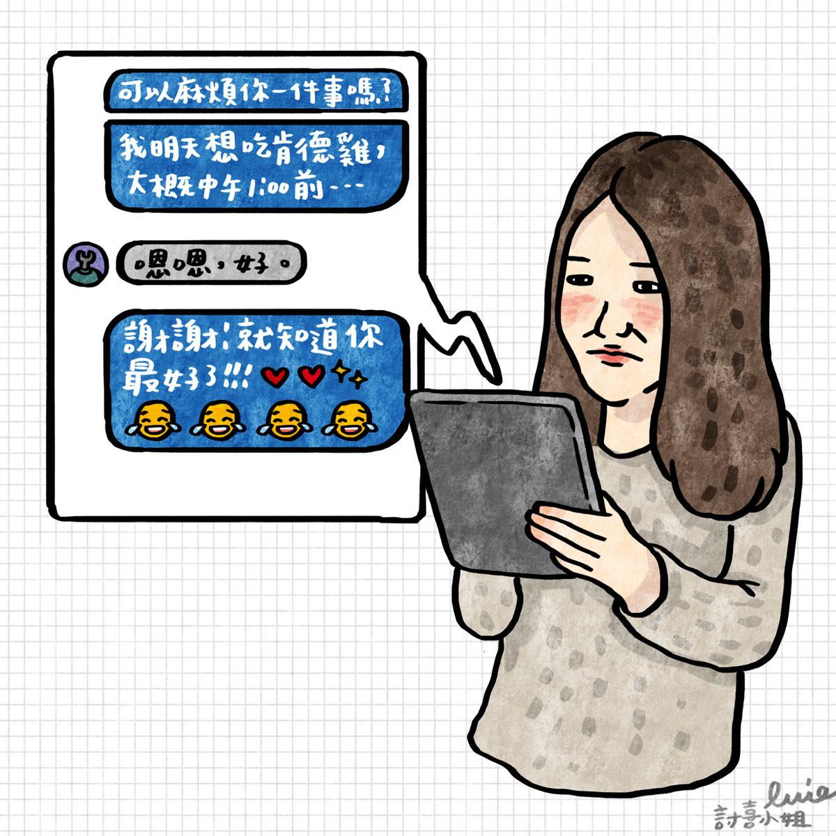 """是今日新聞淺談:2015 年最具代表性的 emoji 就是 """"喜極而泣""""這篇文章的首圖"""