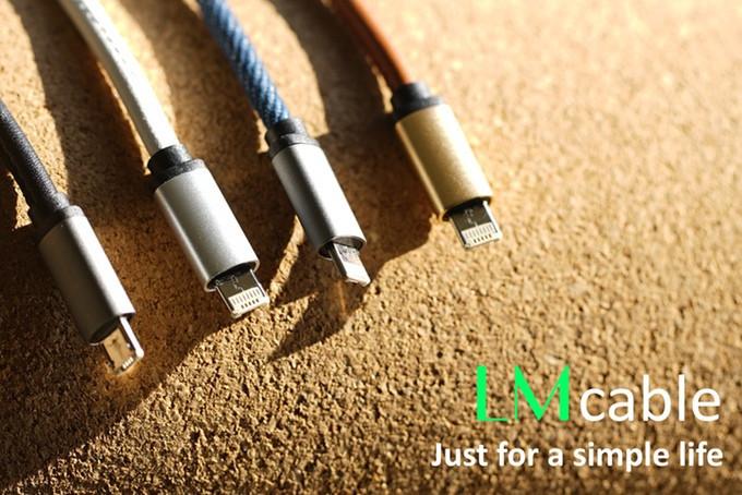 是世界第一條 2-in-1 充電線,可同時兼容 Android 和 iOS 設備這篇文章的首圖