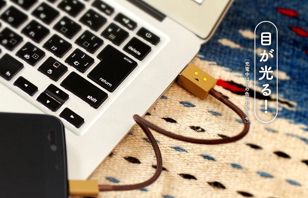 是阿楞就是要掏光你錢包,兩眼發光阿楞頭造型充電線這篇文章的首圖
