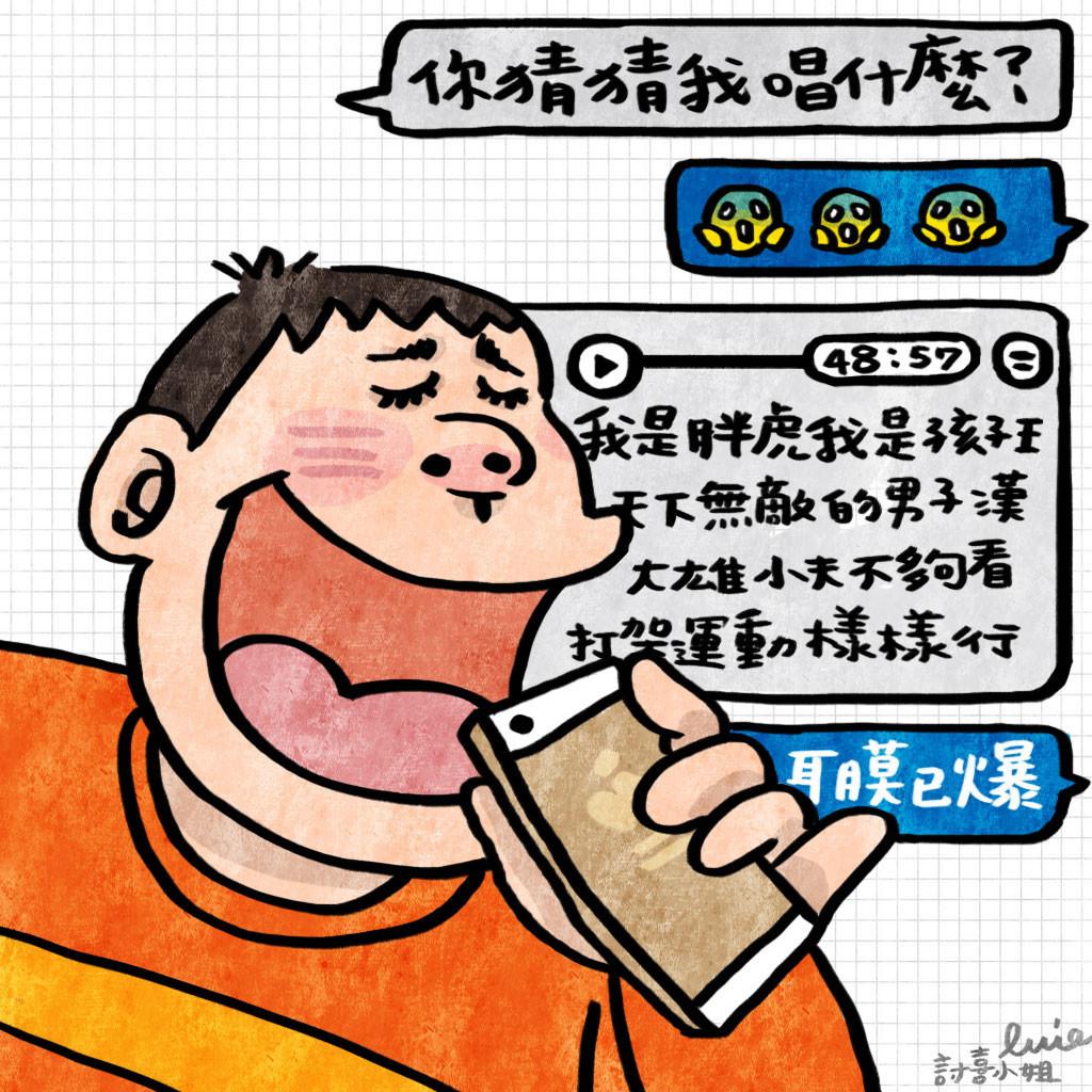 是今日新聞淺談:FB Messenger 推出語音轉文字翻譯功能,終於不用耗時間聽語音訊息了這篇文章的首圖
