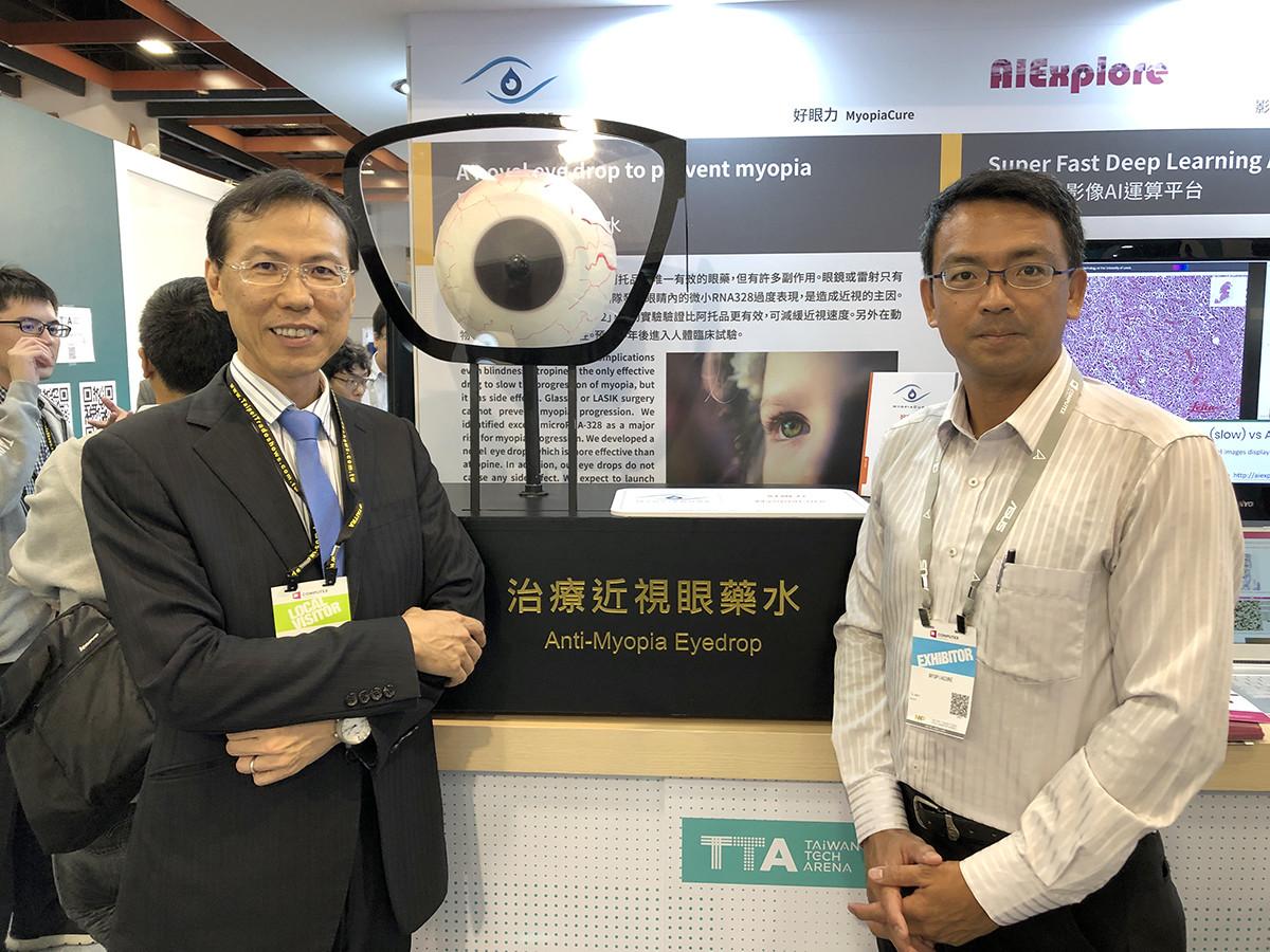 Computex 2019:概念十分創新的「治療近視眼藥水」