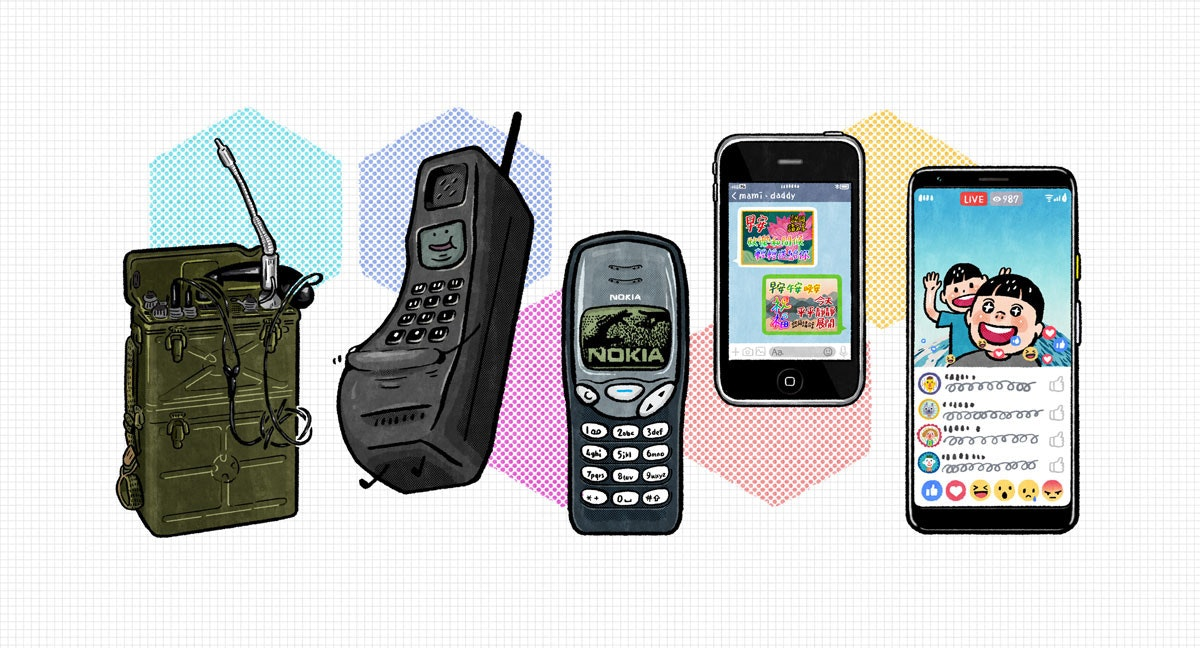 Feature phone, Smartphone, iPhone 3G, 5G, ROG Phone, Mobile Phone Accessories, 3G, 瘾科技, LTE, 1G, feature phone, Mobile phone, Communication Device, Gadget, Feature phone, Portable communications device, Telephony, Product, Electronic device, Technology, Telephone