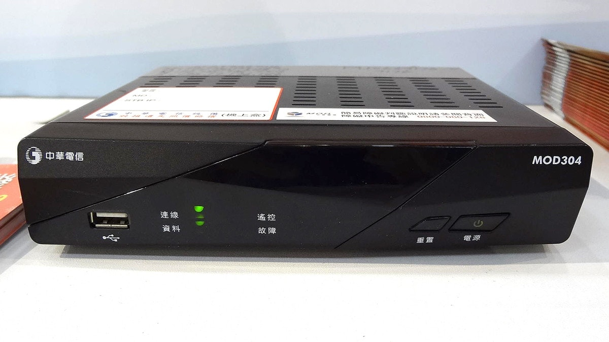 CHT MOD, Chunghwa Telecom, , Cable television, Set-top box, 瘾科技, Television, , Streaming television, Alcatel-Lucent, mod 第 三 平台, Electronics, Electronic device, Technology, Product, Television accessory, Electronic component, Multimedia, Modem, Electronic instrument, Audio receiver
