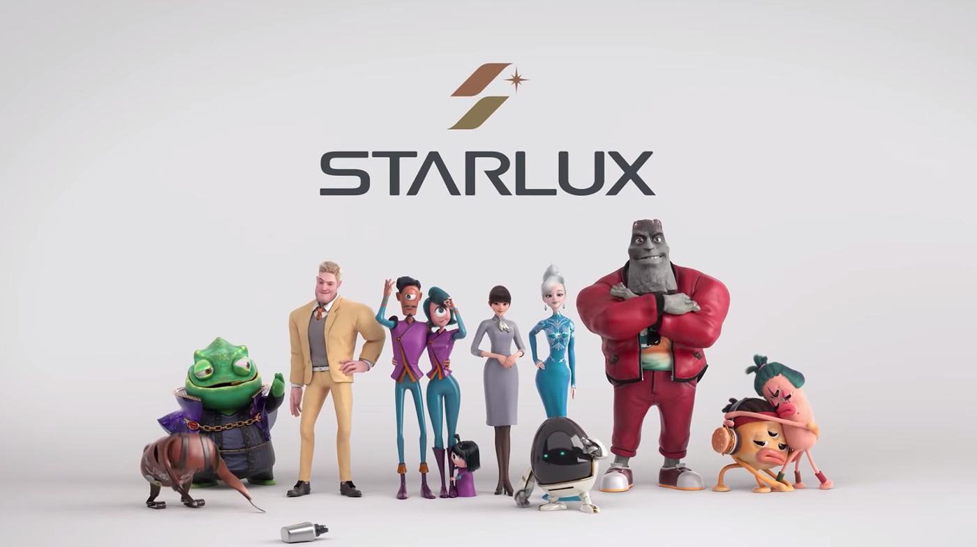 照片中提到了STARLUX,跟星際航空公司有關,包含了平面設計、平面設計、產品設計、牌、產品