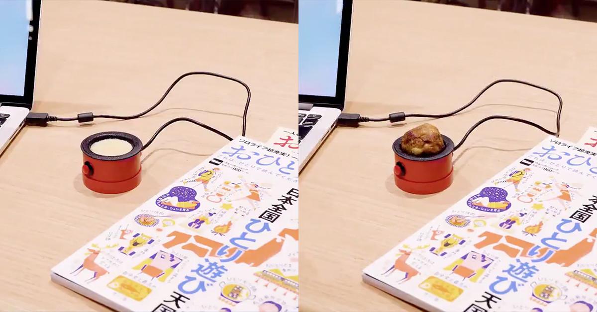 照片中提到了おひと、おひと、12,跟東橫INN、伊斯高·烏什拉德·蒂溫有關,包含了橙子、產品設計、產品、字形、設計