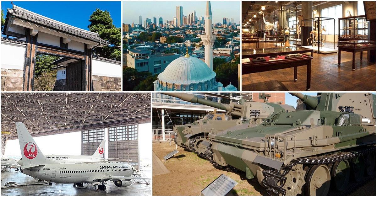 照片中提到了JAL、AN AIRLINES、JAPAN AIRLINES,包含了車輛、旅遊景點、旅遊