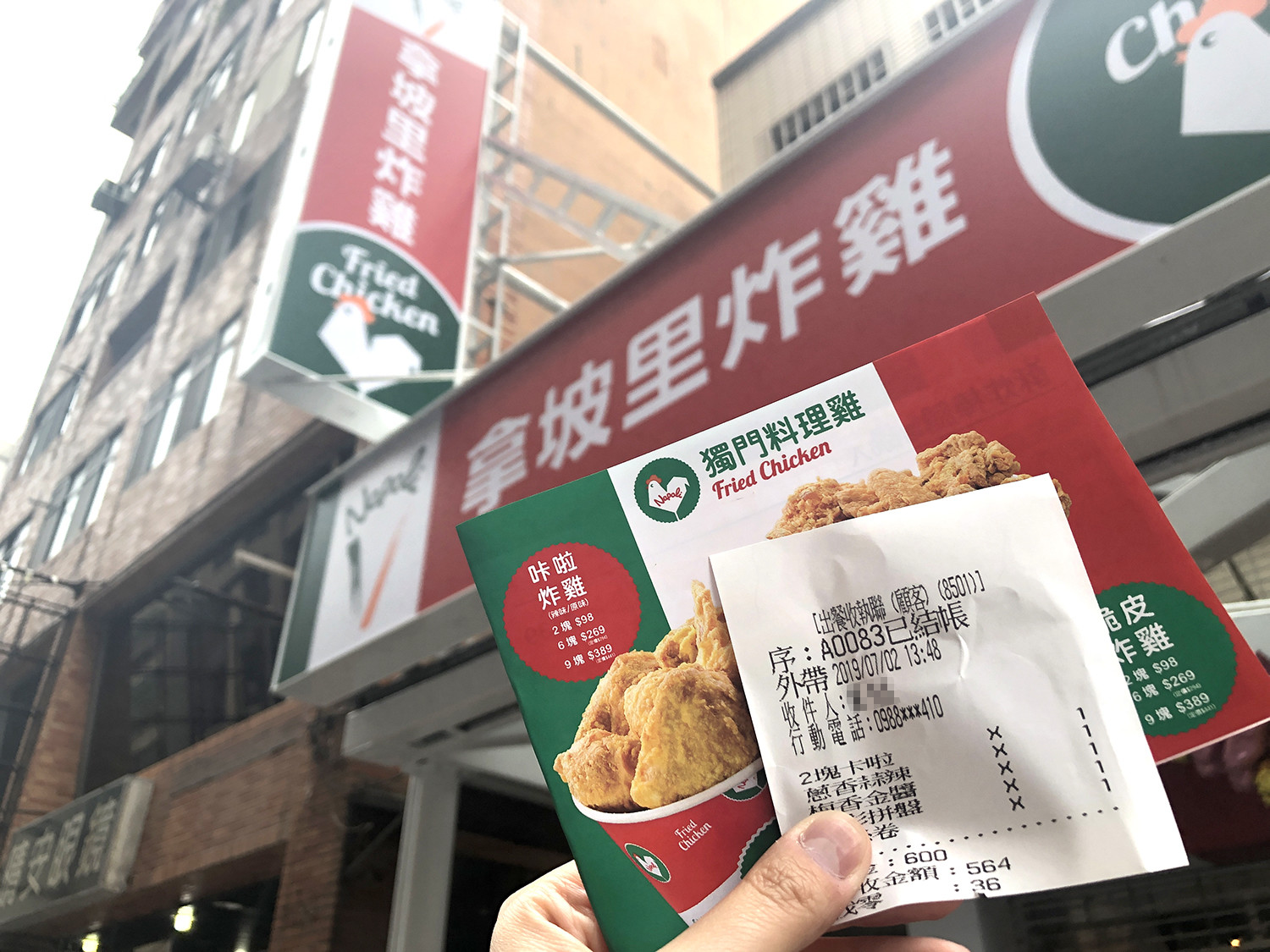 Fast food, Food, Fast food restaurant, Restaurant, Advertising, Flavor, Snack, Cuisine, Mitsui cuisine M, fast food, Food, Fast food, Dish, Snack, Cuisine, Comfort food, Take-out food, Fried food, Side dish, Advertising