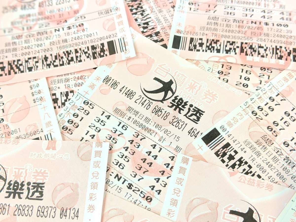 Lottery, , Taiwan Lottery, Apbalvojums, Friday, Live television, 1081, Tuesday, 瘾科技, March, 大 樂 透, Text, Font, Line, Ticket, Paper